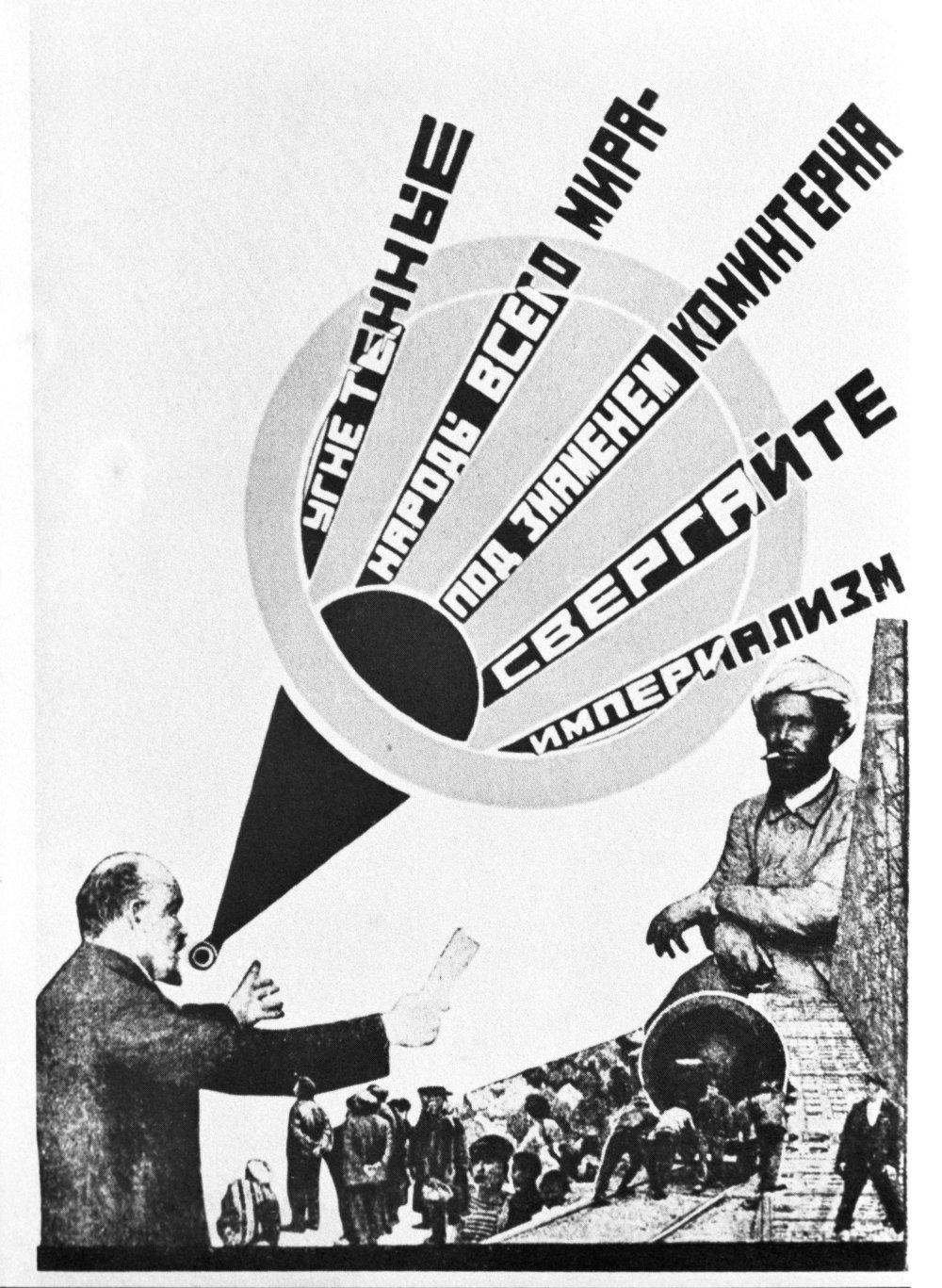Коминтерн (вся власть советам!) | альтернативная история | fandom