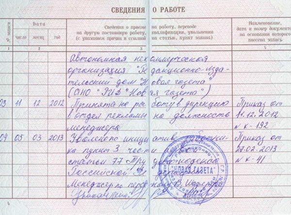Собесы.ру - справочник соцзащиты россии
