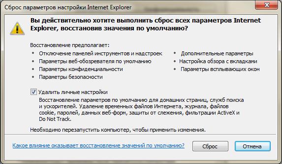Криптопро | приобретение