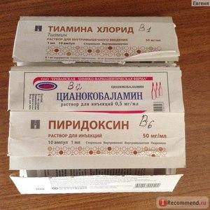 Пиридоксина гидрохлорид - что это такое