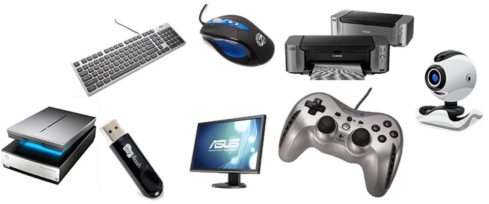 Периферийные устройства компьютера: ввода, вывода, внешние и внутренние