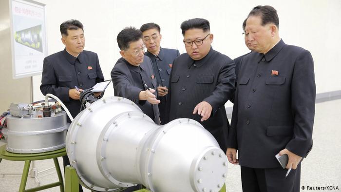 Корейская народно-демократическая республика — циклопедия