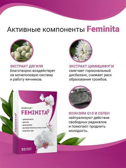 Ранний климакс у женщин 30-40 лет: симптомы и лечение. советы гинеколога.