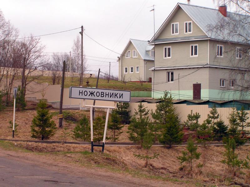 Населенный пункт - это... основные виды населенных пунктов :: syl.ru