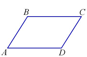Параллелограмм — википедия. что такое параллелограмм