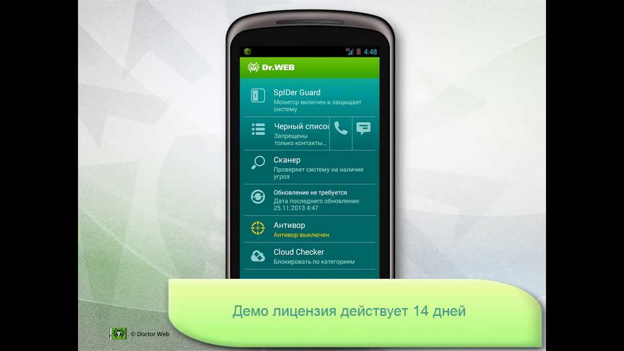 Все способы проверки iphone на подлинность