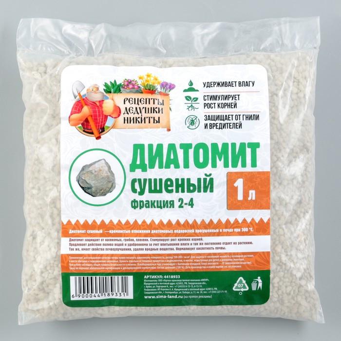 Диатомит садовый - свойства и применение для почвы