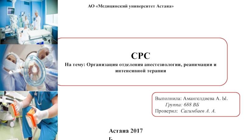 Что такое реанимация? основные этапы и способы реанимации :: syl.ru