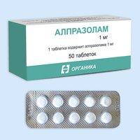 Инструкция по применению ксанакса и отзывы о препарате