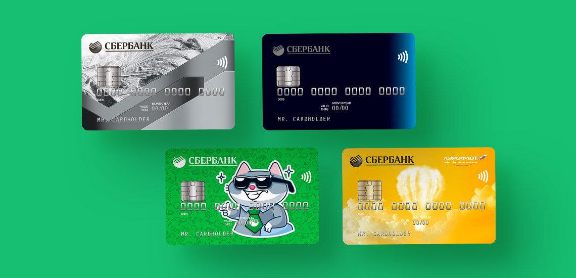 Что такое цифровая карта сбербанка