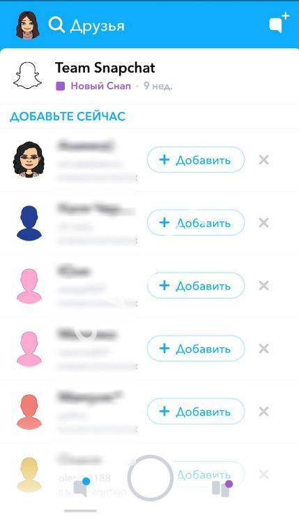 Приложения похожие на snapchat