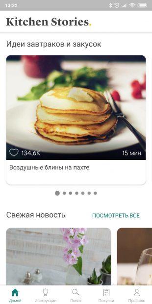 Пельмени (99 рецептов с фото) - рецепты с фотографиями на поварёнок.ру