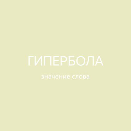 Слава (певица) — википедия. что такое слава (певица)