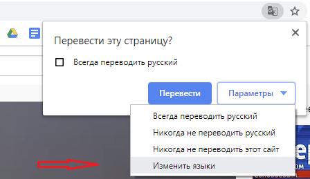 Переводчик – кто это и как им стать? описание профессии, плюсы и минусы   kadrof.ru