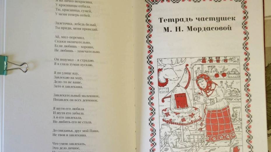 Что такое частушка? определение, виды и примеры частушек :: syl.ru