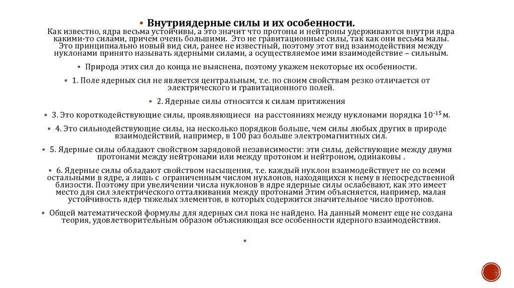 Стратегические ядерные силы российской федерации — википедия. что такое стратегические ядерные силы российской федерации