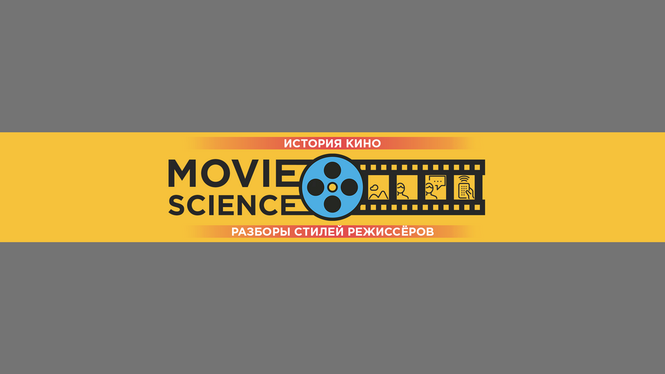 Patreon: когда начинать, из чего состоит, как с ним работать? | podcasts.ru
