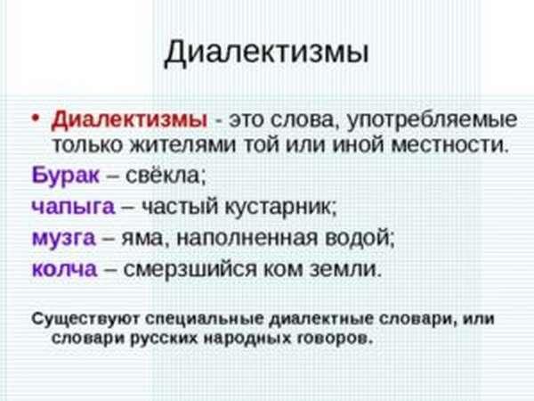 Художественная литература (издательство)