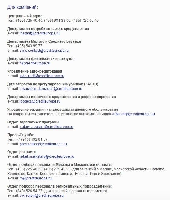 Отп банк в новосибирске  - адреса головного офиса новосибирска, телефоны и официальный сайт | банки.ру