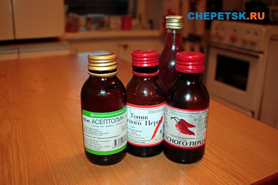 Почему нельзя пить асептолин: последствия приема