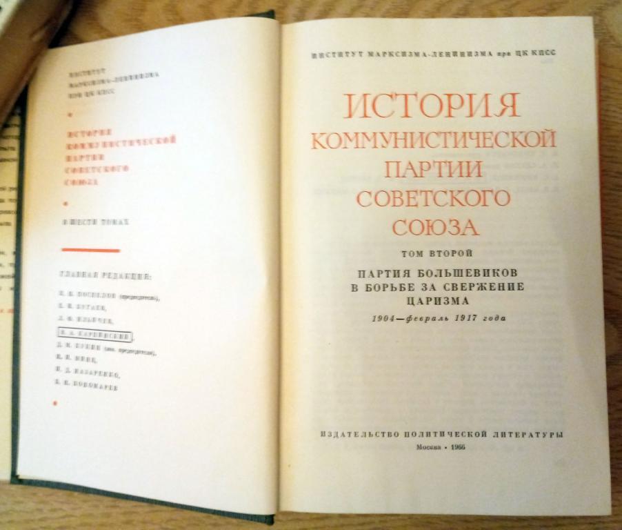 Ссср - союз советских социалистических республик