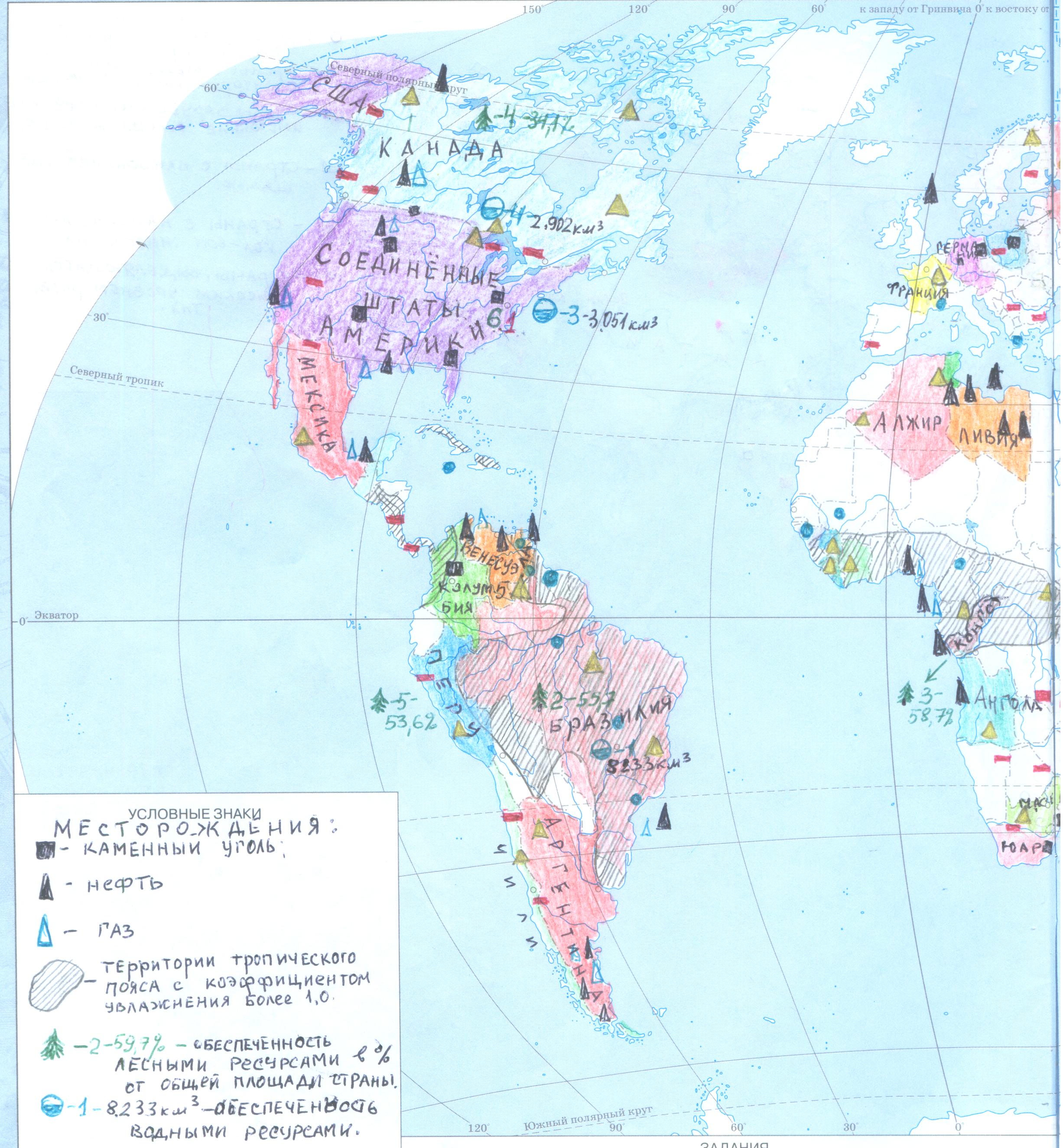 Минеральные ресурсы - определение, классификация, карта минеральных ресурсов мира - помощник для школьников спринт-олимпик.ру