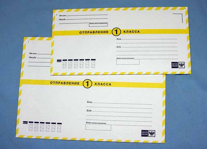 Всё, что нужно знать про отправления 1 класса почтой россии