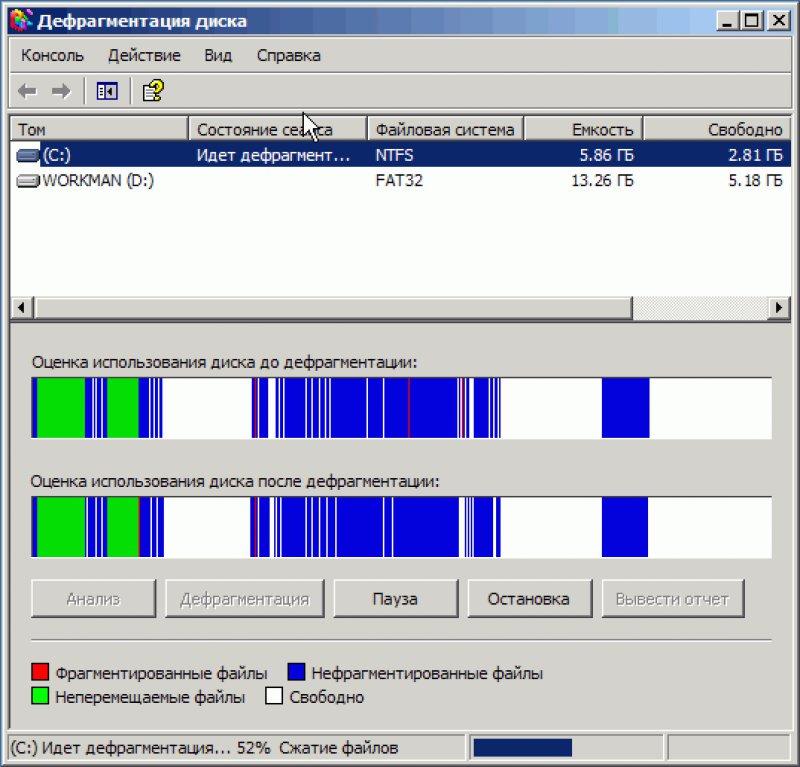 Дефрагментация диска - подробная инструкция