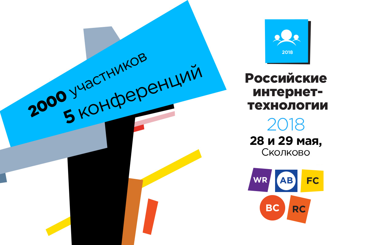 Значение слова «поток» в 10 онлайн словарях даль, ожегов, ефремова и др. - glosum.ru