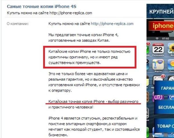 Что такое индикатор вк – что такое индикатор вконтакте? - socialvk.ru