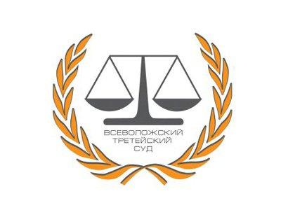 Третейский суд и арбитражный суд - разница