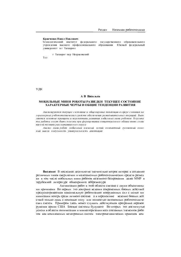 Всё про ммр в дота 2 - dota2insider.ru dota 2