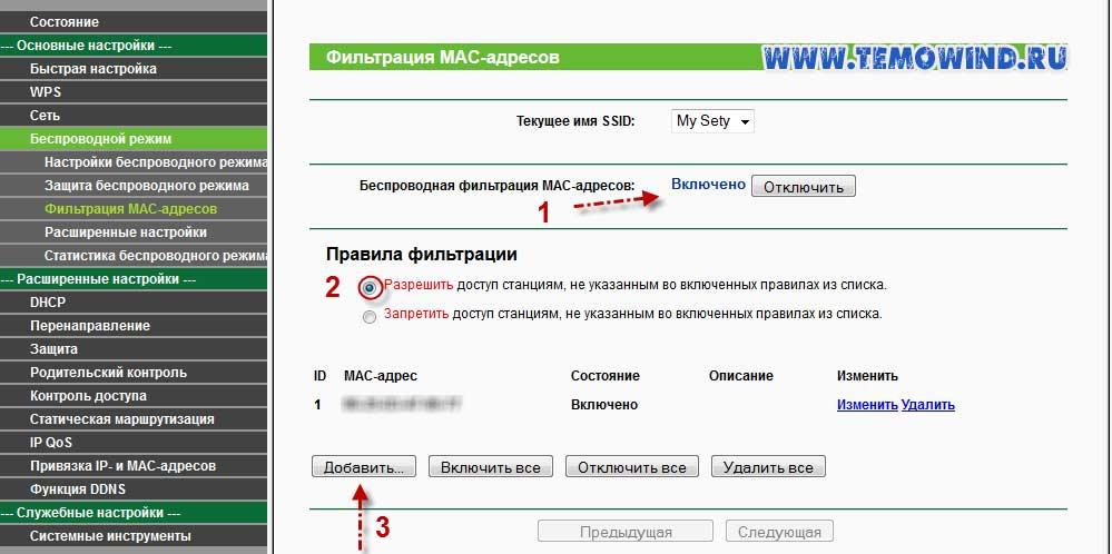 Mac-адрес — википедия. что такое mac-адрес