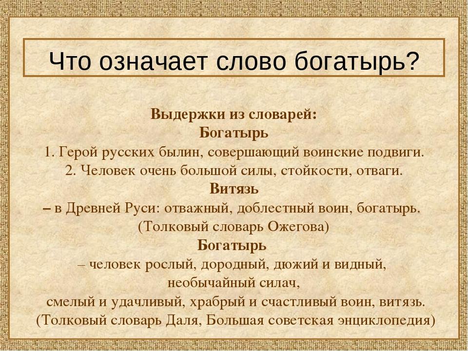 Кан-калик, виктор абрамович