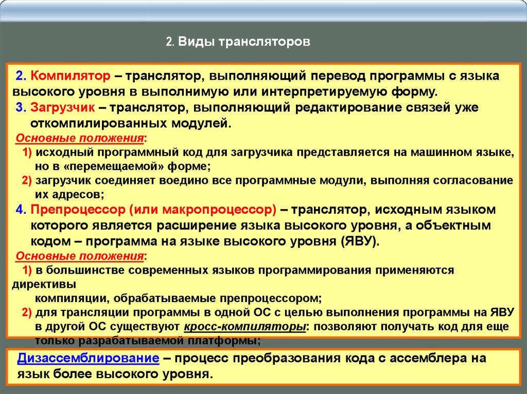 Skype translator: что это такое, функции переводчика, запуск и настройка