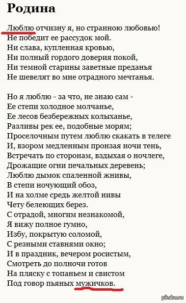 Мцыри: краткое содержание и анализ поэмы лермонтова. о каких горах идет речь в произведении?