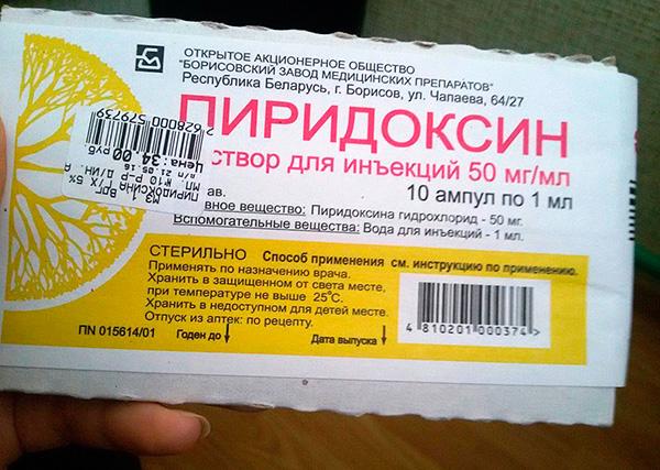 Витамин в6 пиридоксина гидрохлорид: показания к применению ценные свойства борьба с лишним весом совместимость с другими веществами