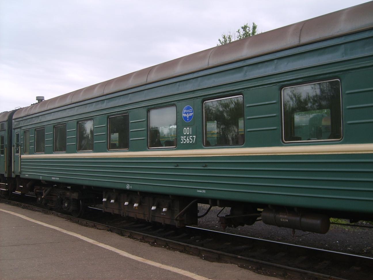 Поезд дальнего следования - это... определение, характеристика, виды