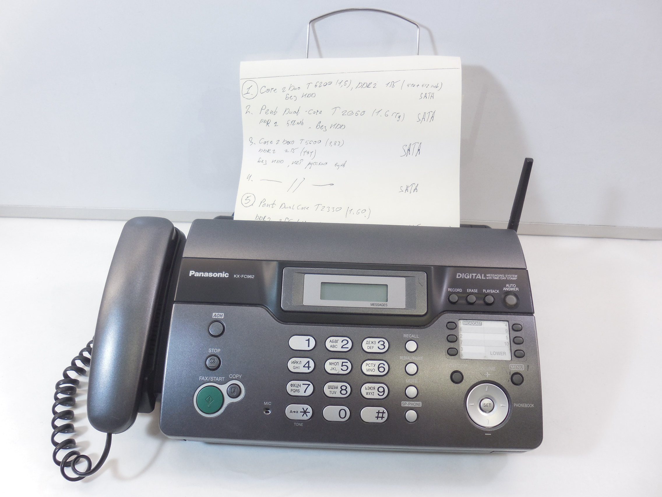 Факс - fax - qwe.wiki