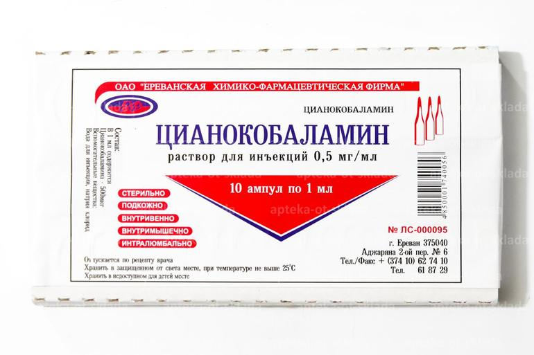 Цианокобаламин: инструкция к уколам и таблеткам