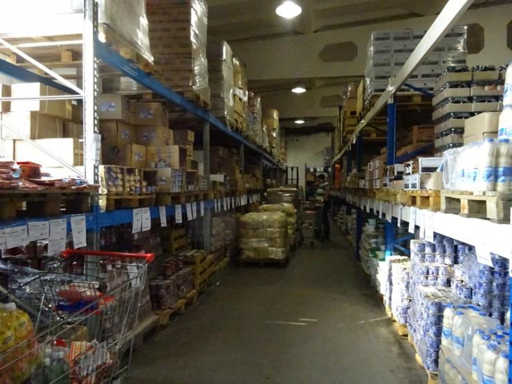 Дискаунтер – это магазин с узким ассортиментом и минимальным набором услуг для покупателей