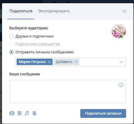 Как сделать репост в инстаграме к себе на страницу: все способы