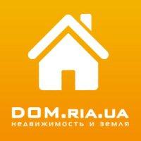 Монолитные дома, плюсы и минусы, отзывы жильцов