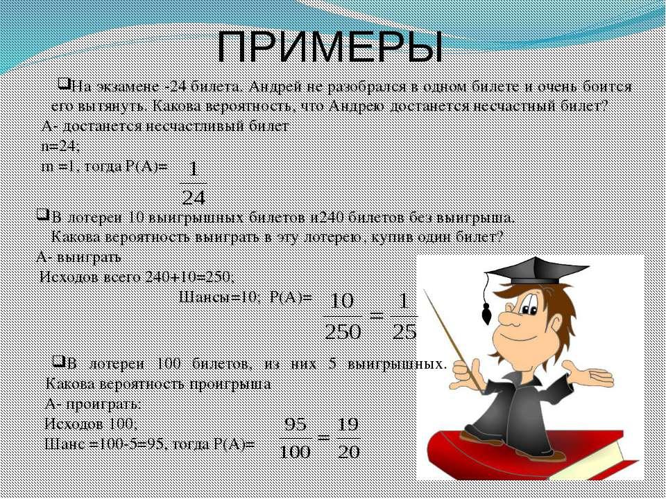 Отличается ли чем-то зачет от экзамена в российских вузах