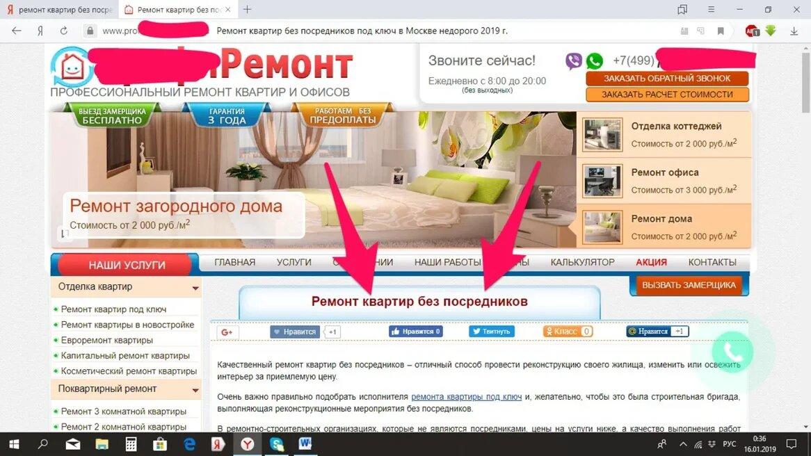 Финансовое посредничество - это что такое? рынок финансового посредничества :: businessman.ru