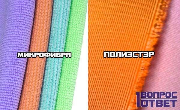 Из чего состоит ткань микрофибра: описание материала в постельном и обуви