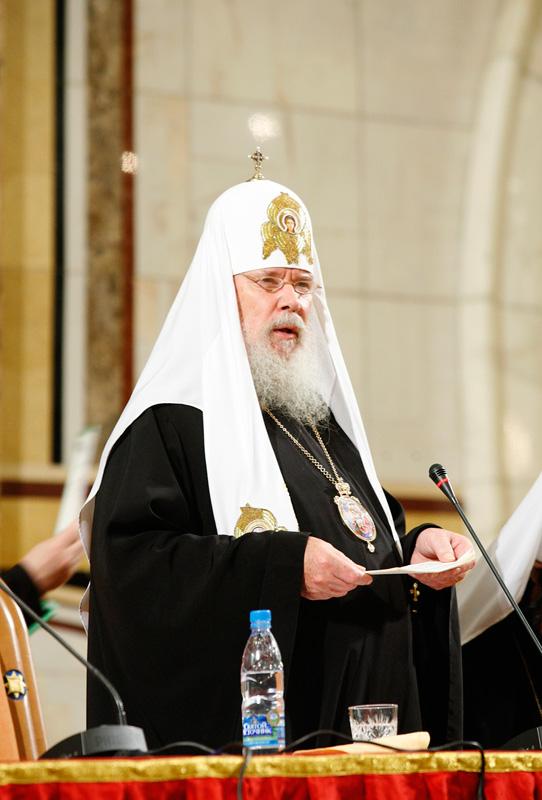 Что означает титул патриарха