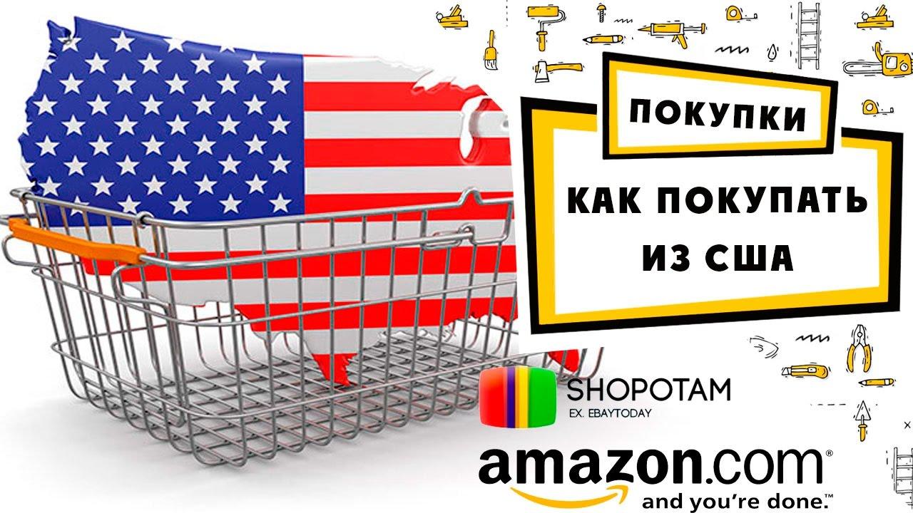 Amazon — википедия с видео // wiki 2