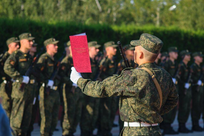 Военная присяга – клятва воина на верность родине