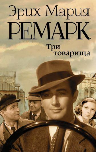 ✅ ремарка примеры в литературе. что такое ремарки в литературе и каково их назначение - paruslife.ru